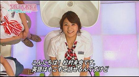 出典:http://f.hatena.ne.jp/da-i-su-ki/20110910125531
