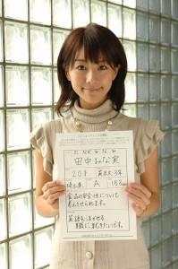 出典:http://www.officiallyjd.com/wp-content/uploads/2011/11/20111127_tanaka_21-199x300.jpg