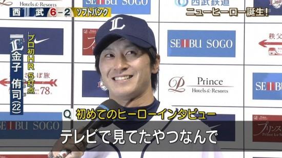 出典:http://livedoor.blogimg.jp/livejupiter2/imgs/f/5/f54ffdf5.jpg