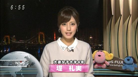 出典:http://blog-imgs-88.fc2.com/c/a/p/caplogger/tsutsumireimi20151228_10_l.jpg