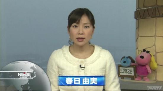 出典:http://blog-imgs-56.fc2.com/s/u/k/sukisuki444/20130303193747d1d.jpg