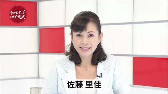 出典:http://theqoo.net/japan/44694289
