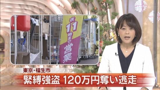 出典:http://livedoor.blogimg.jp/joshiananews/imgs/6/d/6dd369c6.jpg