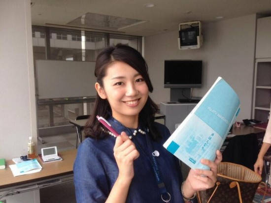 出典:http://jiyoshi-anaunsaa.blog.so-net.ne.jp/_images/blog/_470/jiyoshi-anaunsaa/E696B0E7BE8EE69C89E58AA03.jpg