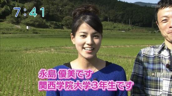 出典:http://1min-geinou.com/wp/wp-content/uploads/2014/09/nagasima-yuumi-ohaasa1.jpg