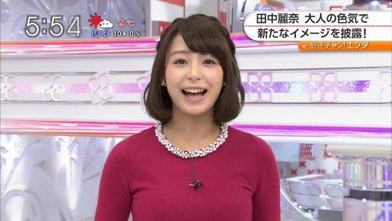 出典:http://livedoor.blogimg.jp/ponmorisuke-nagideracchi/imgs/e/0/e0d86703.jpg