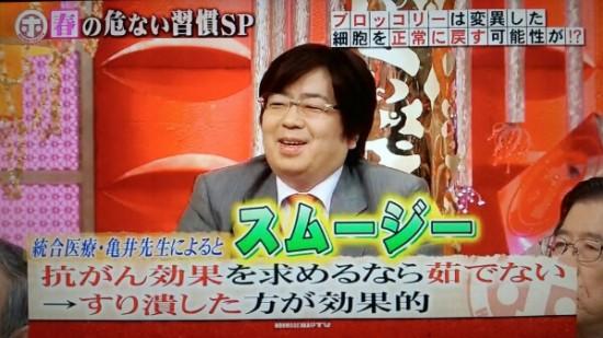出典:http://kimito39gmailcom.blog.fc2.com/img/fc2_2014-04-04_23-54-53-627.jpg/