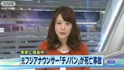 出典:http://ameblo.jp/aki-prism/entry-11441831731.html