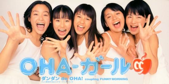 出典:http://newsakb.c.blog.so-net.ne.jp/_images/blog/_636/newsakb/oha005jpg.jpg%3Fc%3Da1