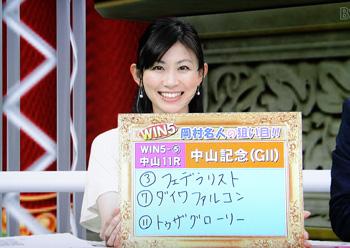 出典:http://jra-van.jp/fun/mykeiba/038_okamurasan_04.html