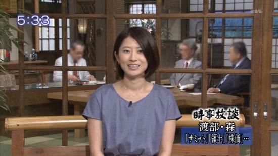 出典:http://blog-imgs-57.fc2.com/d/a/r/darebixtusyu/2013_06_23_okamura_hitomi_01.jpg