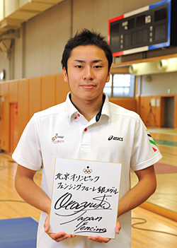 出典:http://www.joc.or.jp/column/athleteinterview/athmsg/200901_ota_03.html