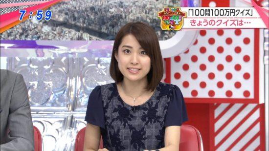 出典:http://two-tone-cat.c.blog.so-net.ne.jp/_images/blog/_bec/two-tone-cat/tbs20140728-af4b5.jpg?c=a1