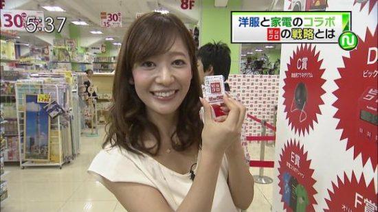 出典:http://blog-imgs-54.fc2.com/c/a/p/cap2012b/yoshidaakiyo_20120927_18s.jpg