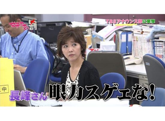 出典:http://www.maniado.jp/community/zukan_slide.php?height=600&width=700&ZUKAN_ID=17&ZUKAN_DETAIL_ID=337
