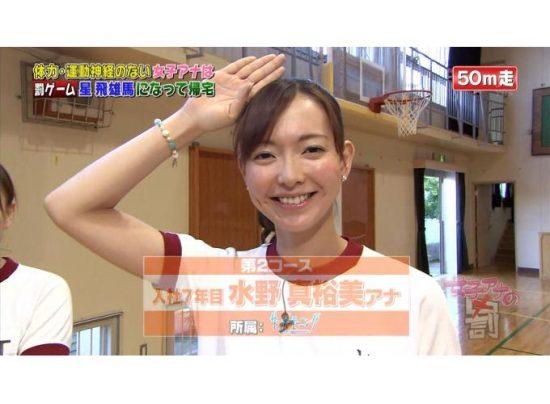 出典:http://www.maniado.jp/community/zukan_slide.php?height=600&width=700&ZUKAN_ID=17&ZUKAN_DETAIL_ID=342