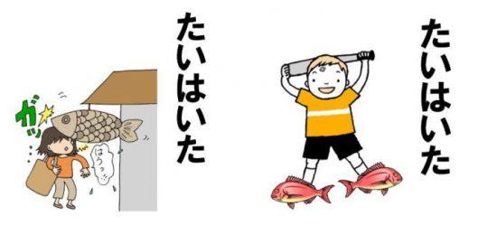 出典:http://jyongman.fc2web.com/kokugo/kaibun01_1.jpg