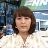 中村仁美アナと大竹一樹のきっかけは!?披露宴や子供について調査